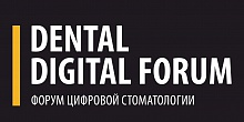 Dental Digital Forum